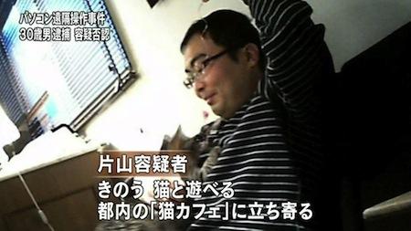 necolover78500987.jpg